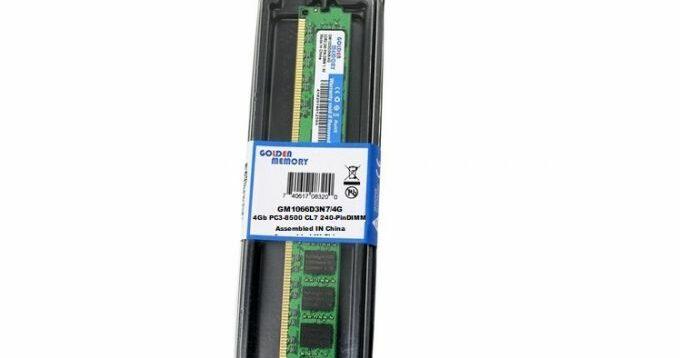 Baisse de prix mémoire 4G DDR3